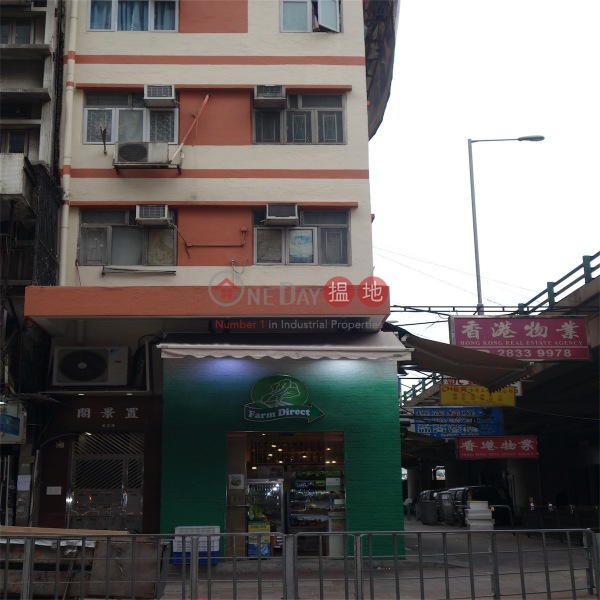 Chi King Court (Chi King Court) Wan Chai|搵地(OneDay)(2)