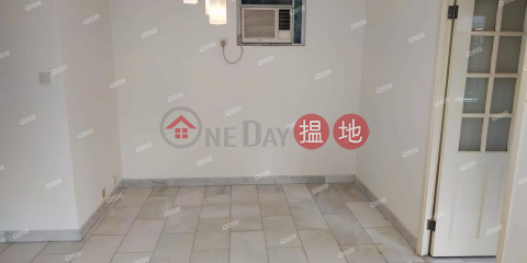 Block 6 Yat Hong Mansion Sites B Lei King Wan | 2 bedroom Low Floor Flat for Rent|Block 6 Yat Hong Mansion Sites B Lei King Wan(Block 6 Yat Hong Mansion Sites B Lei King Wan)Rental Listings (XGGD739100837)_0