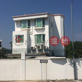Garden Villa House 8,Fo Tan, New Territories