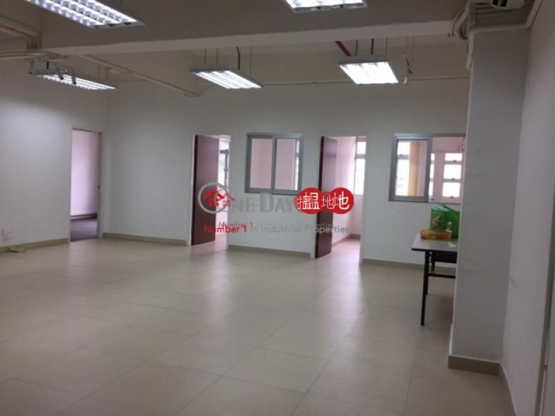 OFFICE DECOR, Wah Lok Industrial Centre 華樂工業中心 Rental Listings | Sha Tin (jason-03776)