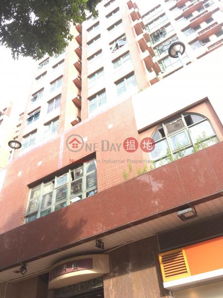 麗珊園 (Beauty Court) 洪水橋|搵地(OneDay)(3)