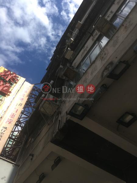 青山公路元朗段88號 (88 Castle Peak Road Yuen Long) 元朗 搵地(OneDay)(1)