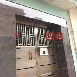 183-193 Sai Wan Ho Street|西灣河街183-193號