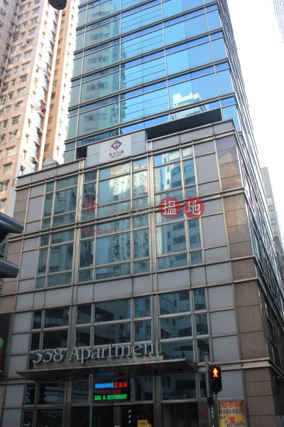 338 Apartment (338 Apartment) Sheung Wan|搵地(OneDay)(2)