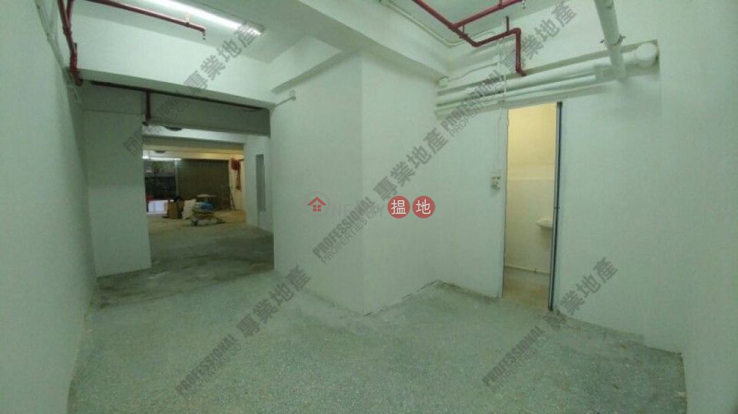 Po Hing Fong | 1-6 Wa Ning Lane | Central District, Hong Kong Sales, HK$ 14.5M