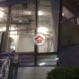 些利街2-4號 (LL Tower) 西區|搵地(OneDay)(5)