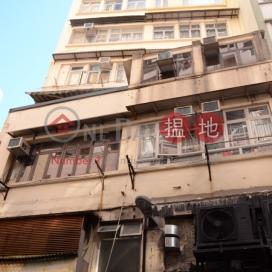 結志街46-48號,蘇豪區, 香港島