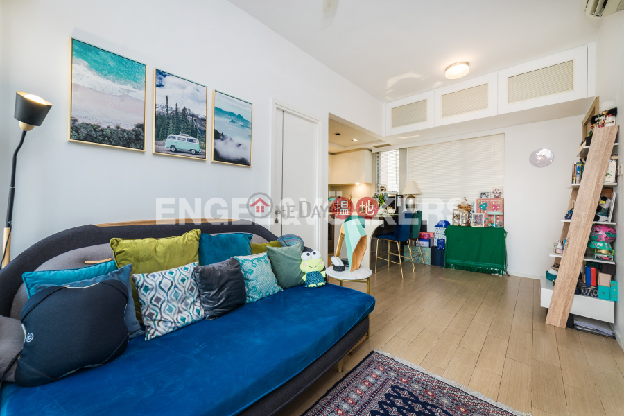 HK$ 1,450萬-Soho 38西區-西半山兩房一廳筍盤出售|住宅單位