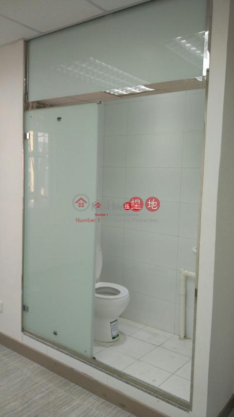 正好工業大廈|荃灣正好工業大廈(Jing Ho Industrial Building)出售樓盤 (wingw-05858)_0