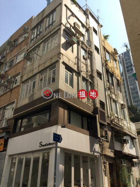 12 Tai Ping Shan Street (12 Tai Ping Shan Street) Soho|搵地(OneDay)(1)