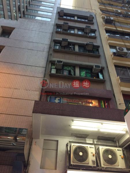 珍賢樓 (Chun Yin House) 上環|搵地(OneDay)(2)