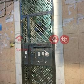 San Fung Avenue 65,Sheung Shui, New Territories