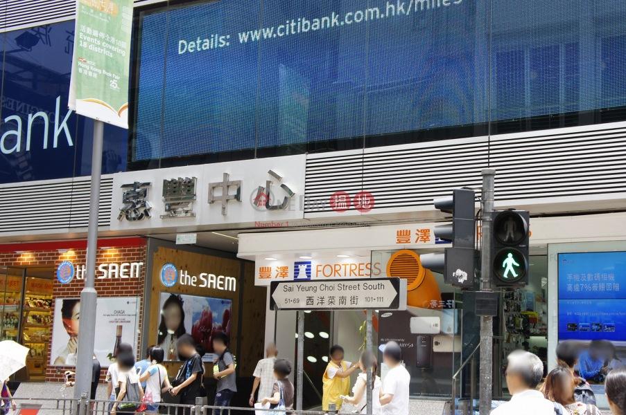 Wai Fung Plaza (Wai Fung Plaza) Mong Kok|搵地(OneDay)(2)