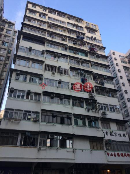 Yau Luen Apartments (Yau Luen Apartments) Sham Shui Po|搵地(OneDay)(3)
