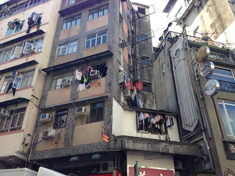 汝州街1號 (1 Yu Chau Street) 太子|搵地(OneDay)(2)