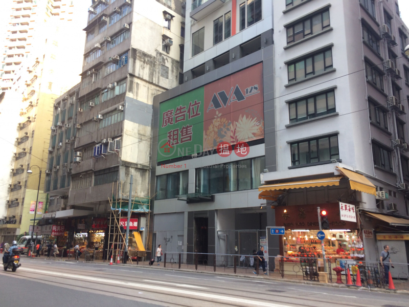 AVA 128 (AVA 128) Sheung Wan|搵地(OneDay)(3)