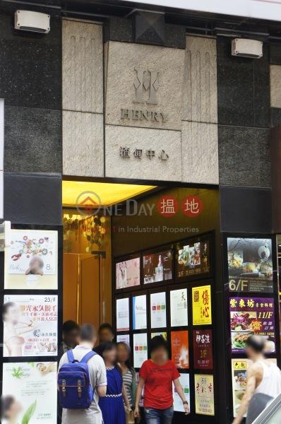 渣甸中心 (Jardine Center) 銅鑼灣|搵地(OneDay)(5)