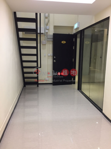 MAI WAH INDUSTRIAL BUILDING1華星街 | 葵青|香港出租HK$ 5,300/ 月