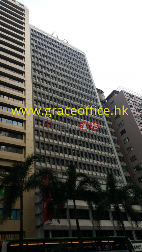 Wan Chai-Easey Commercial Building|Wan Chai DistrictEasey Commercial Building(Easey Commercial Building)Rental Listings (KEVIN-2923802856)_0