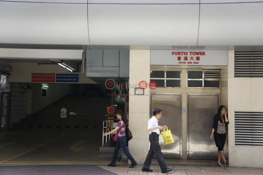 Fortis Bank Tower (Fortis Bank Tower) Wan Chai|搵地(OneDay)(2)