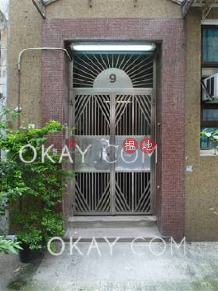 HK$ 45,000/ month 9 Prince\'s Terrace | Western District, Gorgeous 2 bedroom in Mid-levels West | Rental