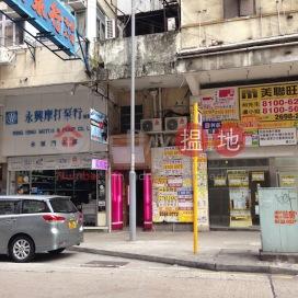 新填地街364-368號,旺角, 九龍