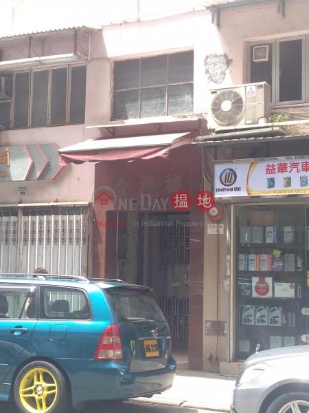 金海樓 (Kam Hoi Building) 西灣河|搵地(OneDay)(2)