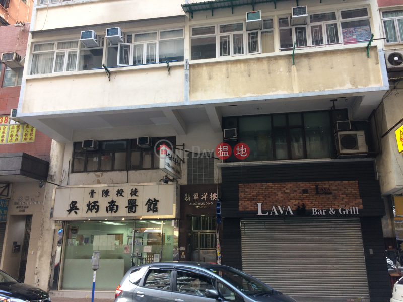 Jade Building (Jade Building) Prince Edward 搵地(OneDay)(3)