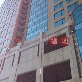 Lu Plaza|振萬廣場