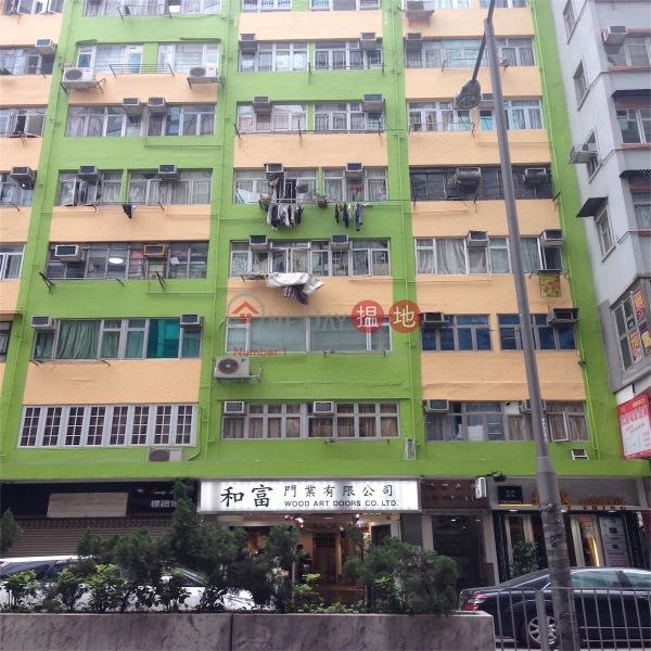鴻福大廈 (Hung Fook Building) 灣仔|搵地(OneDay)(1)