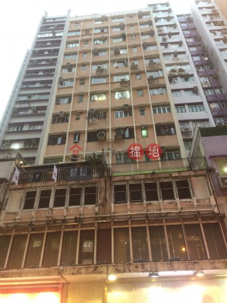 恆運大廈 (Hang Wan Building) 尖沙咀|搵地(OneDay)(2)
