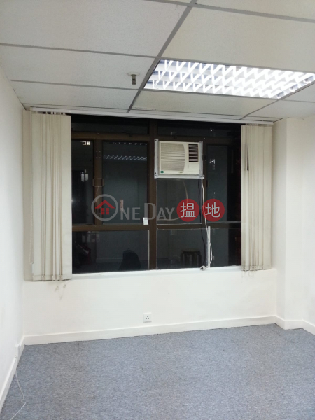 Small silver code, suitable for self-use and investment | Arthur Commercial Building 雅達商業大廈 Sales Listings