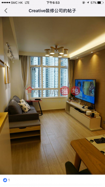 Property Search Hong Kong | OneDay | Residential | Sales Listings Test