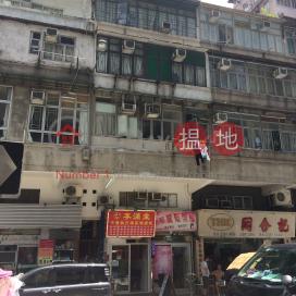 九江街136號,深水埗, 九龍