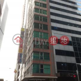 駱克道313號,灣仔, 香港島
