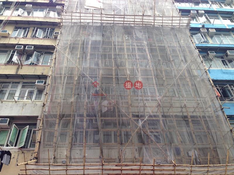 基隆街270-272號 (270-272 Ki Lung Street) 深水埗|搵地(OneDay)(2)