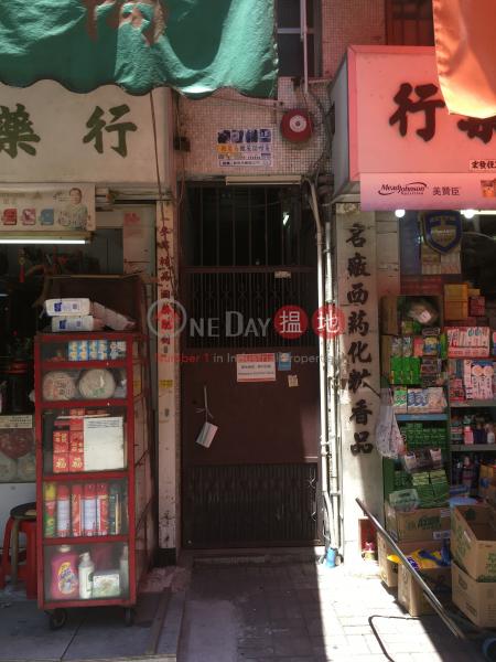 Cheong Sing Building (Cheong Sing Building) Yuen Long|搵地(OneDay)(3)