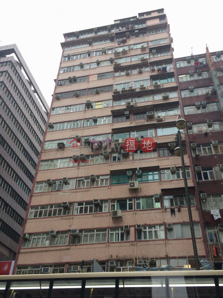 彌敦道311號康僑大廈 (311 Nathan Road Hong Kiu Mansion) 佐敦|搵地(OneDay)(1)