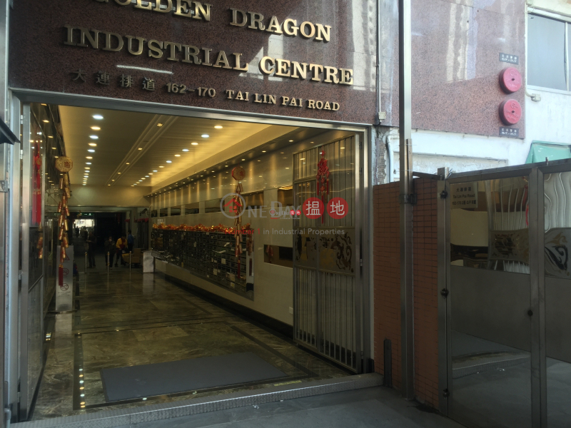 金龍工業中心|葵青金龍工業中心(Golden Dragon Industrial Centre)出售樓盤 (ericp-05001)