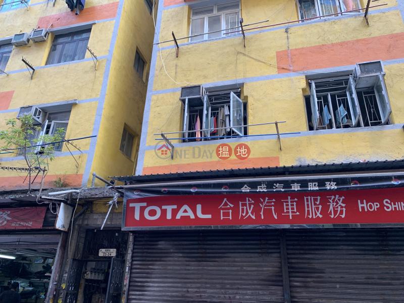 22 HUNG WAN STREET (22 HUNG WAN STREET) To Kwa Wan|搵地(OneDay)(1)