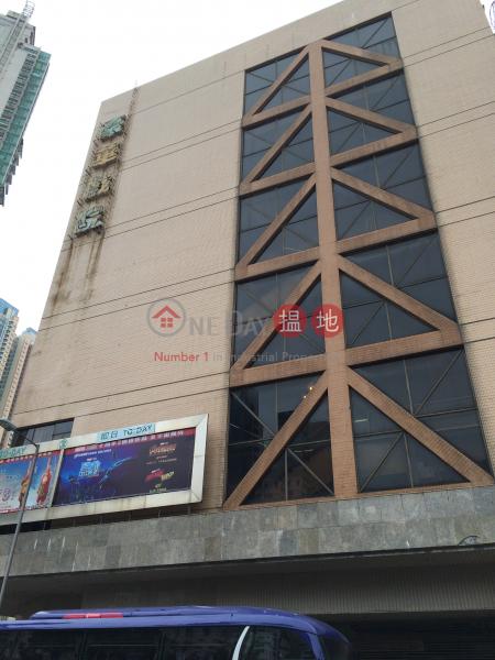 Dynasty Plaza (Dynasty Plaza) Tai Kok Tsui|搵地(OneDay)(2)