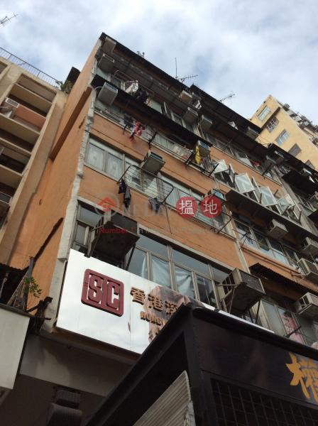 128A Cheung Sha Wan Road (128A Cheung Sha Wan Road) Sham Shui Po 搵地(OneDay)(3)