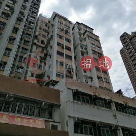 文麗大樓,鴨脷洲, 香港島