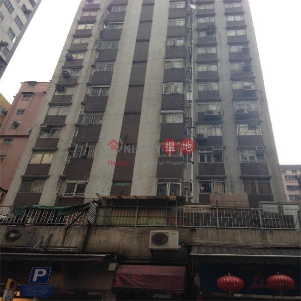 Mei Fai Mansion (Mei Fai Mansion) Wan Chai|搵地(OneDay)(5)