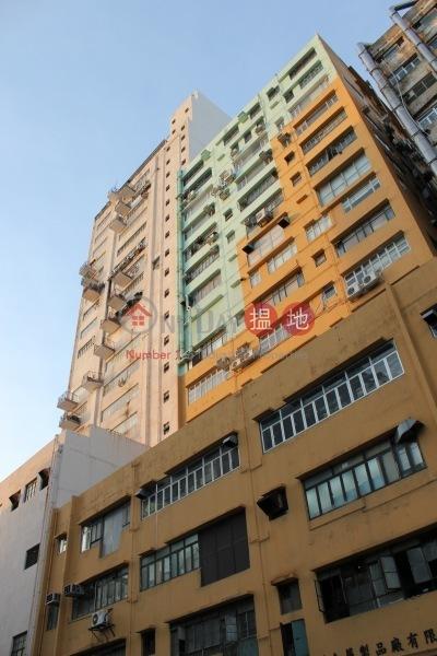 怡安工業大廈 (E On Factory Building) 黃竹坑|搵地(OneDay)(5)
