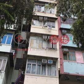 51 Nam Cheong Street|南昌街51號