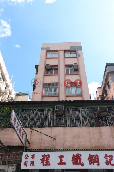 Kwong Fuk Building (Kwong Fuk Building) Tai Po|搵地(OneDay)(2)