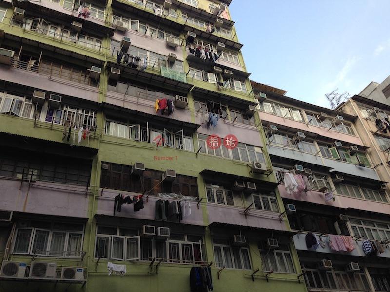 134-136 Tai Nan Street (134-136 Tai Nan Street) Prince Edward|搵地(OneDay)(2)