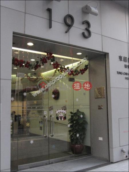 香港搵樓|租樓|二手盤|買樓| 搵地 | 寫字樓/工商樓盤-出租樓盤|東超商業中心