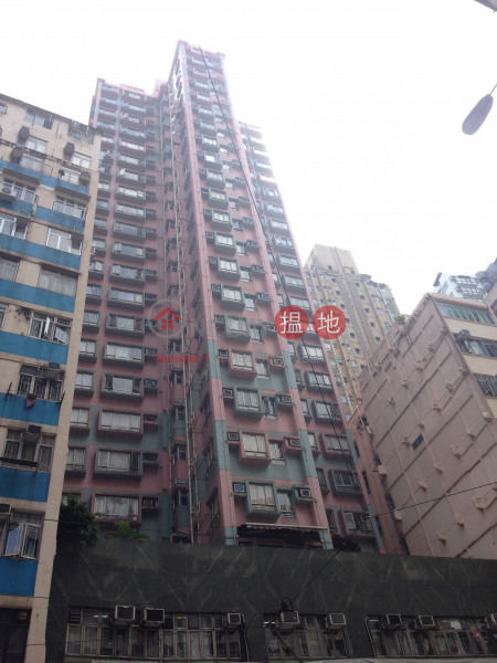 Fortune Mansion (Fortune Mansion) Sai Wan Ho|搵地(OneDay)(4)